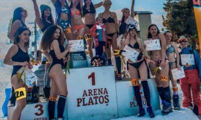 bikini race 2019