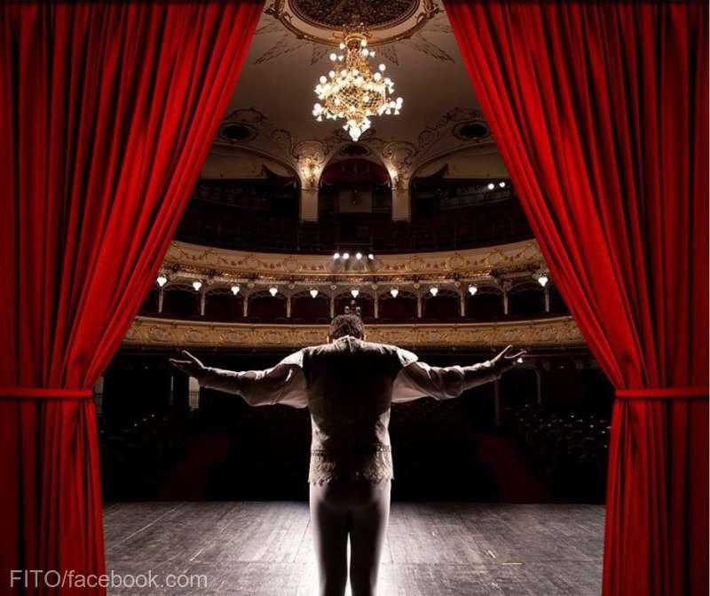 teatru fito