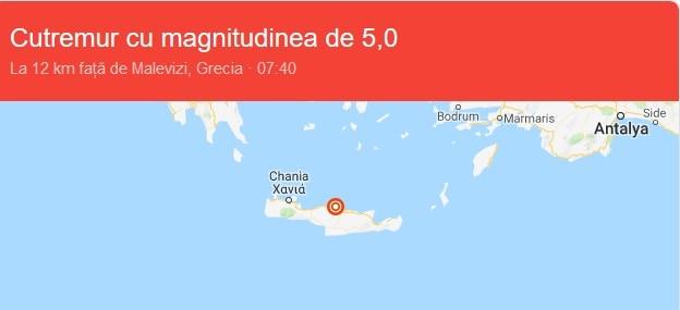cutremur grecia